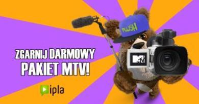MTV_Plush