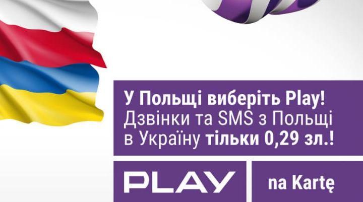 Pakiet nielimitowanych połączeń na Ukrainę w Play i Red Bull Mobile