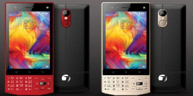 228ece91599 Jivi 4G smartphone to cost Rs 699 under Jio cashback offer – Deccan  Chronicle