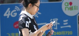 China Mobile, China Unicom eliminate domestic roaming fees