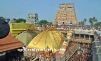 Thillai Natarajar temple, Chidambaram, Tamil Nadu