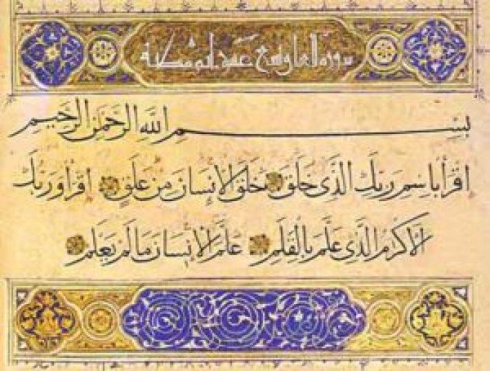 quran_iqra