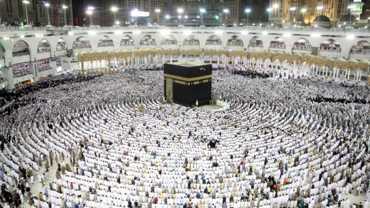 The Hajj Industry is Ripe for Disruption: 8 Things that Need to