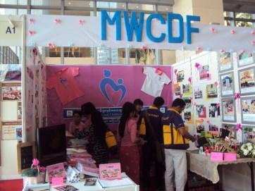 MWCDF booth at 8th APCRSHR