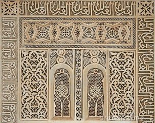 ancient-arabian-pattern-5854933