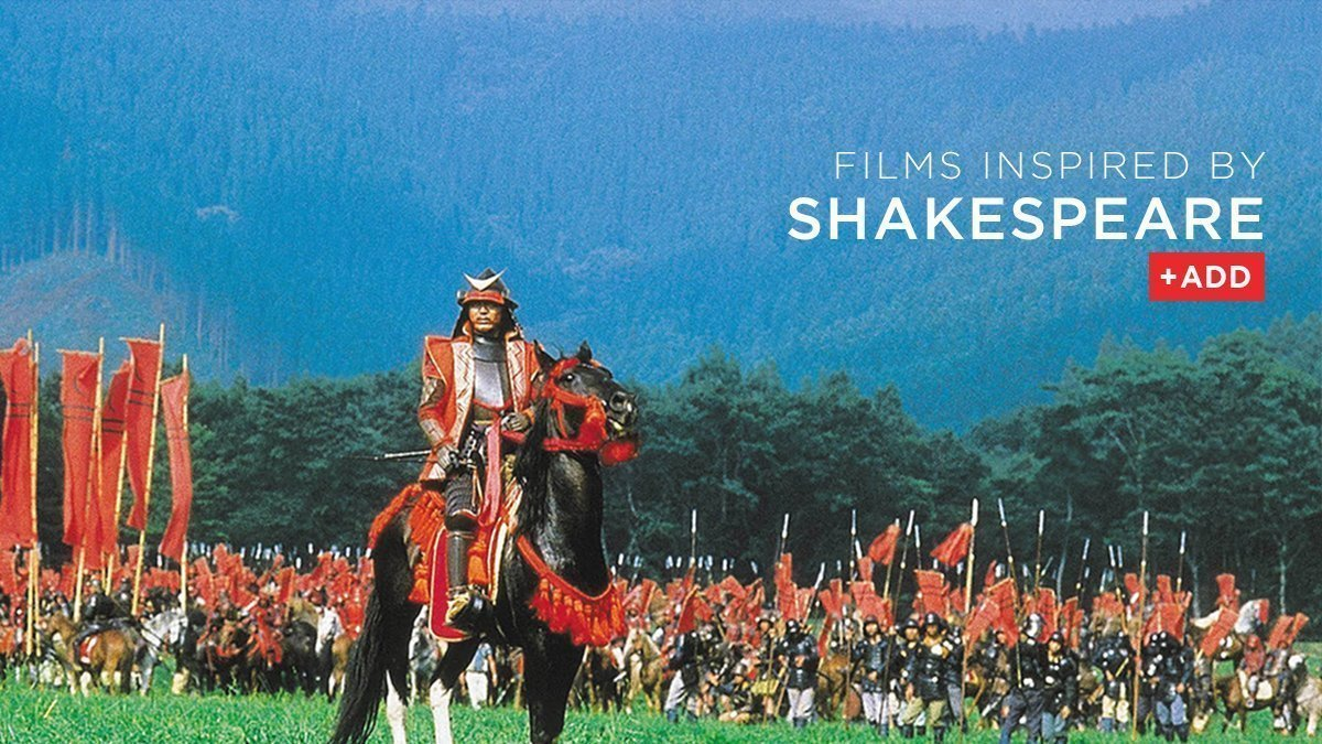 Films Inspired by Shakespeare
