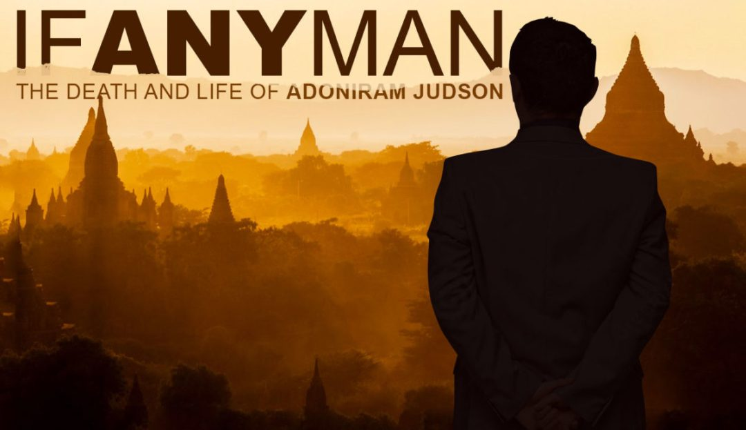 If-Any-Man-Adoniram Judson