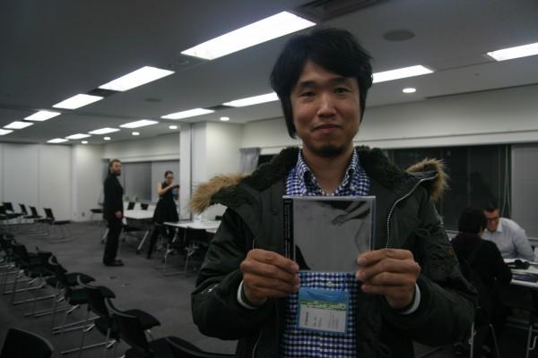 Ryohei Onaga fra Rimeout