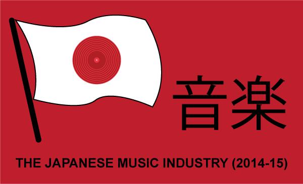 Japanes-flag-web