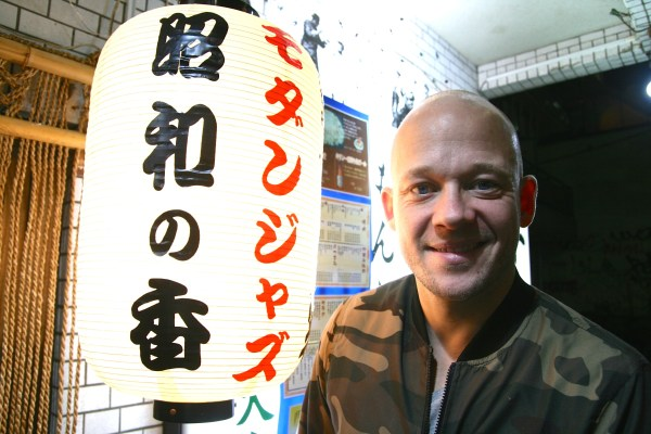 lars-winther-japan