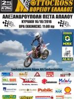motocrossfinal