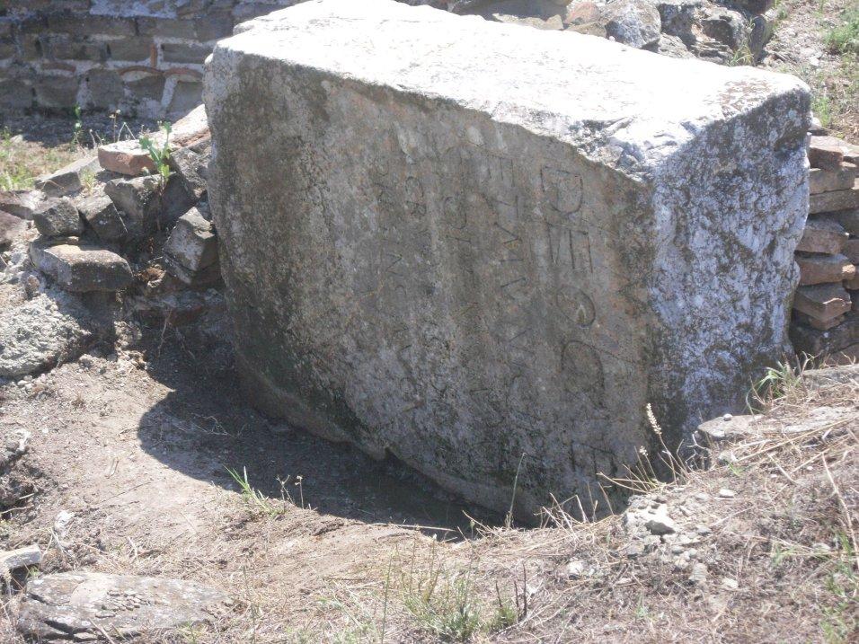SAM 1054 - Stobi, the paradise of archeology