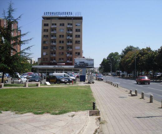 , Some pearls in Skopje