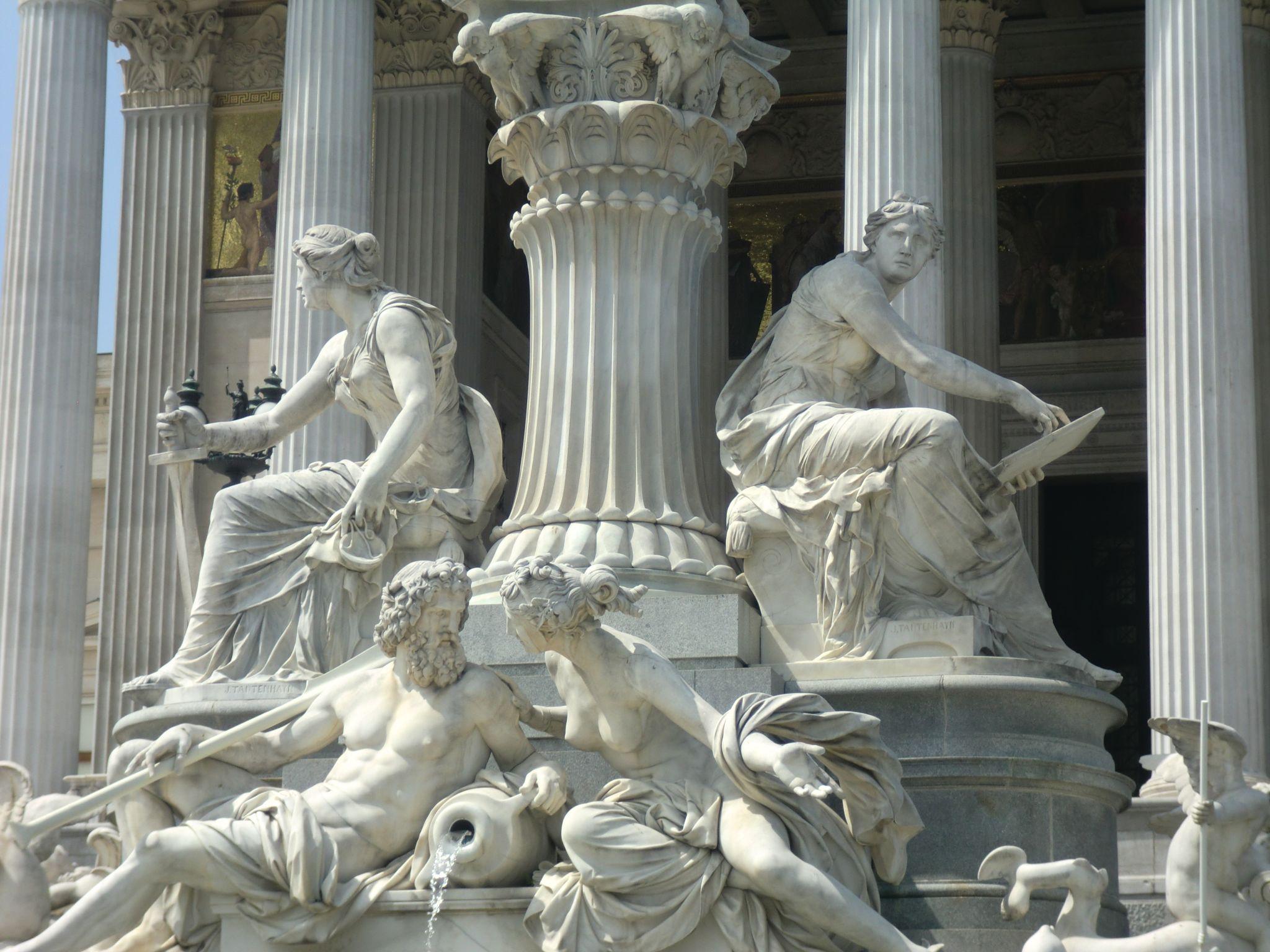 Vienna institutions 9 1440x1080 - Vienna: elegant beauty