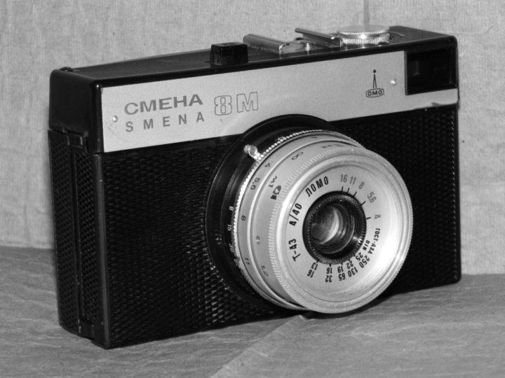 Фотоаппарат «Смена-8М»