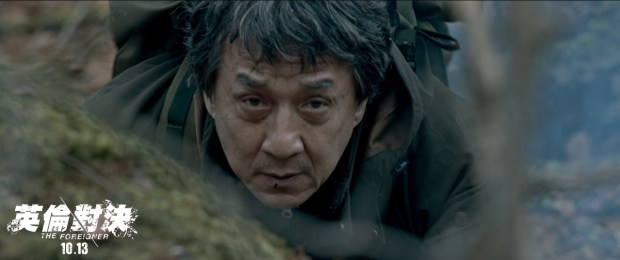 Jackie Chan camouflaging in the woods.JPG