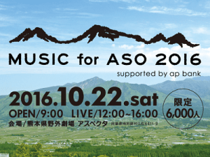 music_for_aso2016