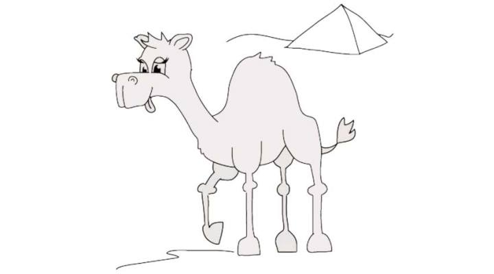 how-to-draw-a-camel_12_a