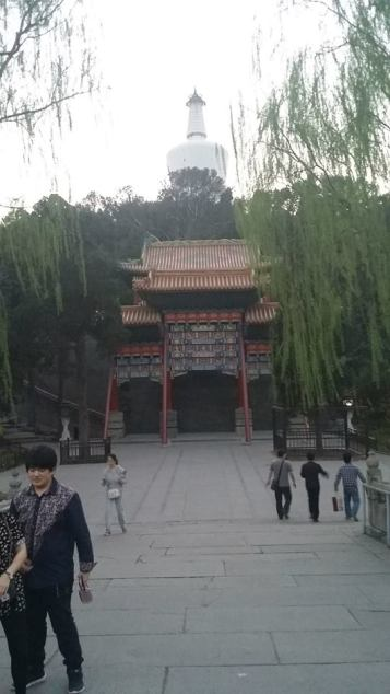 Walking into the Summer Palace – it is on an island in a lake near the Forbidden City