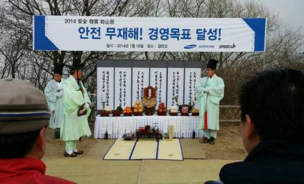 """Ritual for the new year - a prayer """"to ever who pray too"""" followed by rice wine and another 1 hr of hiking."""