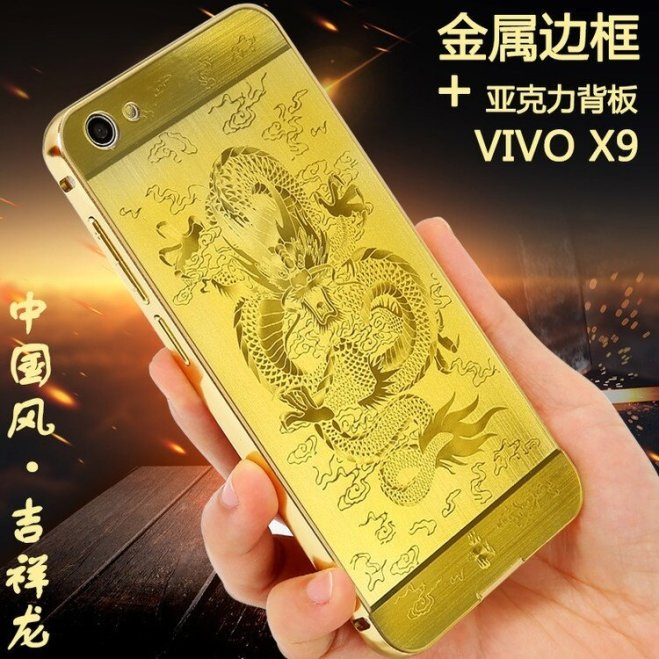 New Vivox9 Mobile Phone Shell Metal Frame Drop Backgammon X9 MobilePhone Sets Creative China Dragon Totem (Color: Silver ChineseDragon / Size: X7PLUS) - intl
