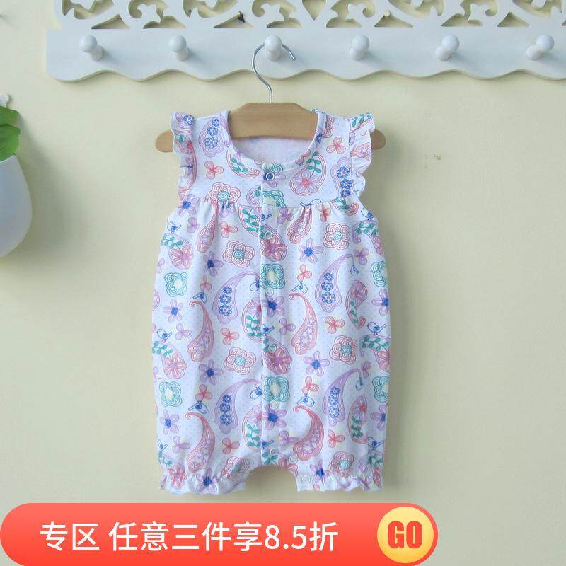 cb73d658b1c Primary Baby Onesie Summer 0 1 Year Old Women Wear Infant. Baby Girl  Overalls For Girls Jumpers Online Brands S