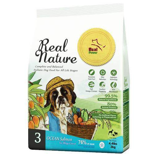 Natural Life Dog Food Reviews The Best Dog 2018