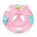 Baby Infant Inflatable Seat Security Swimming Pool Float