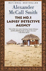 book jacket of scene in Botswana, Africa fiction mystery