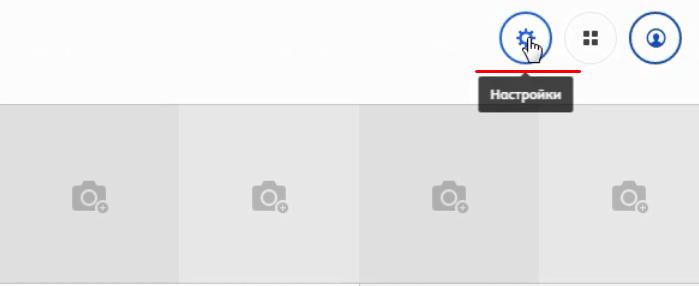 Blockiert badoo profil The Tactic