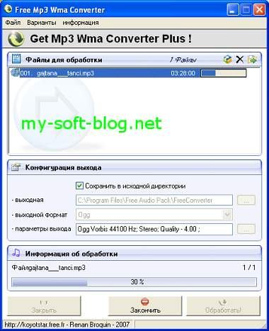 flac to wma converter free download