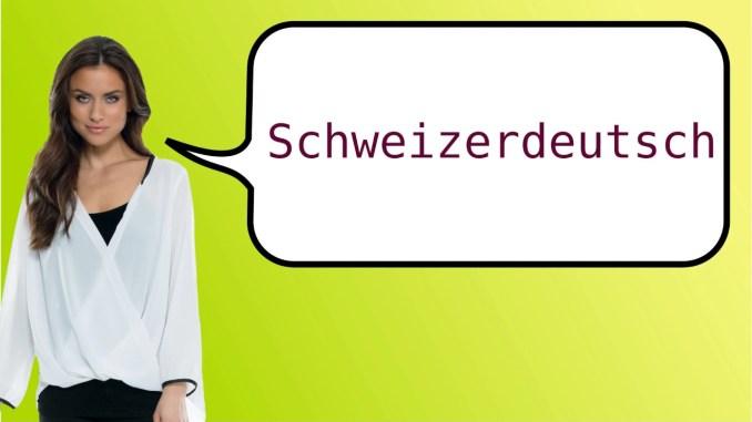 Швейцарский немецкий