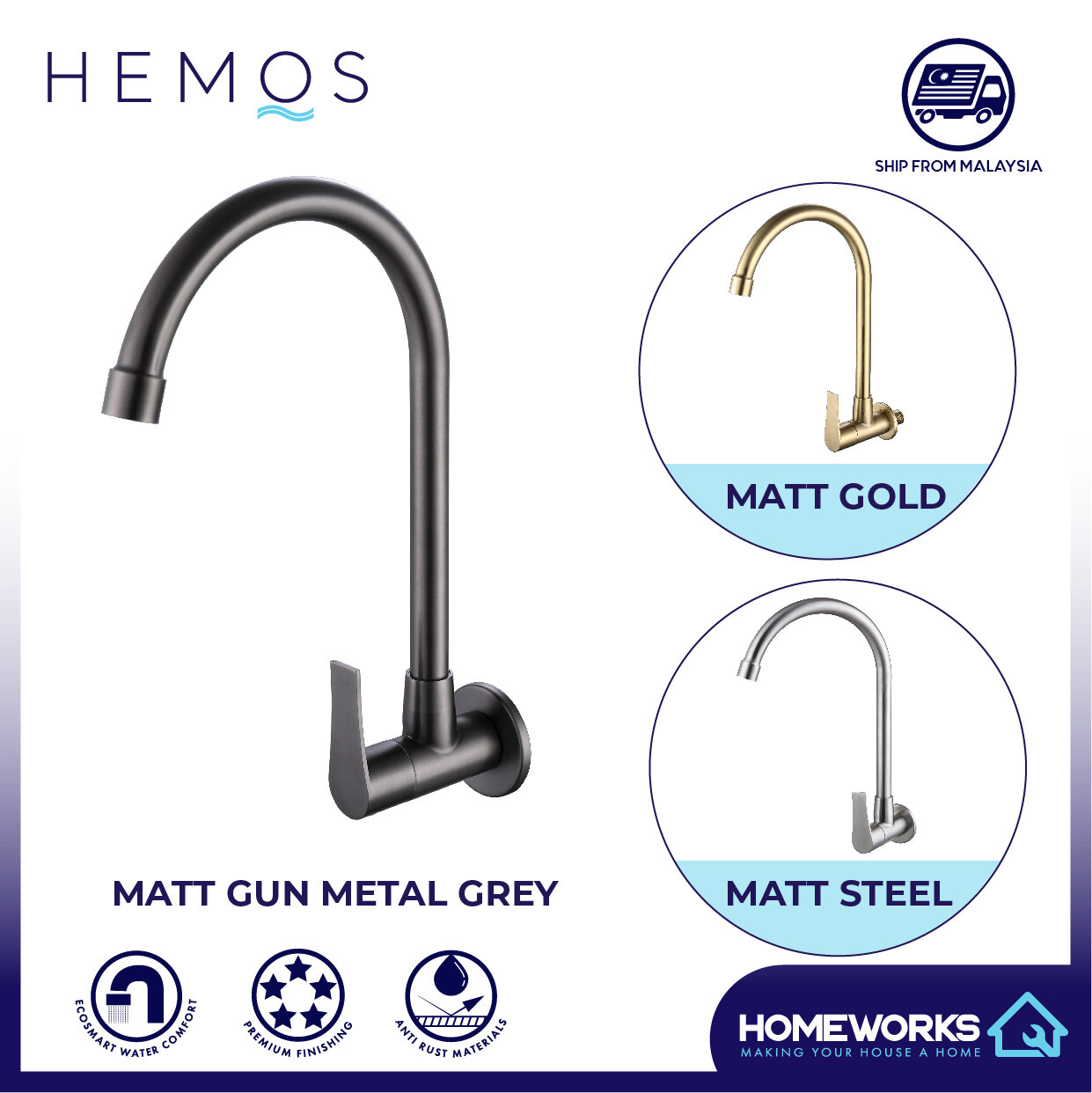 hemos kitchen faucet stainless steel sus 304 wall sink tap hm 3202 gunmetal black gray gold silver