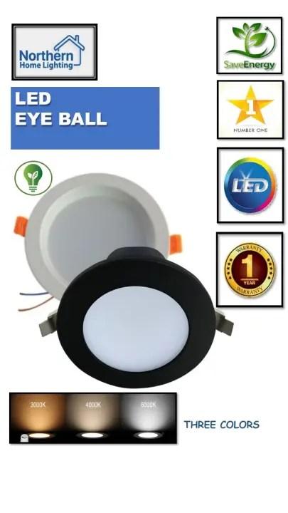 led eyeball 5w 3 colour led eye ball ceiling light recessed lighting white black frame