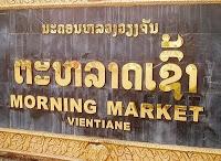 morning market vientiane