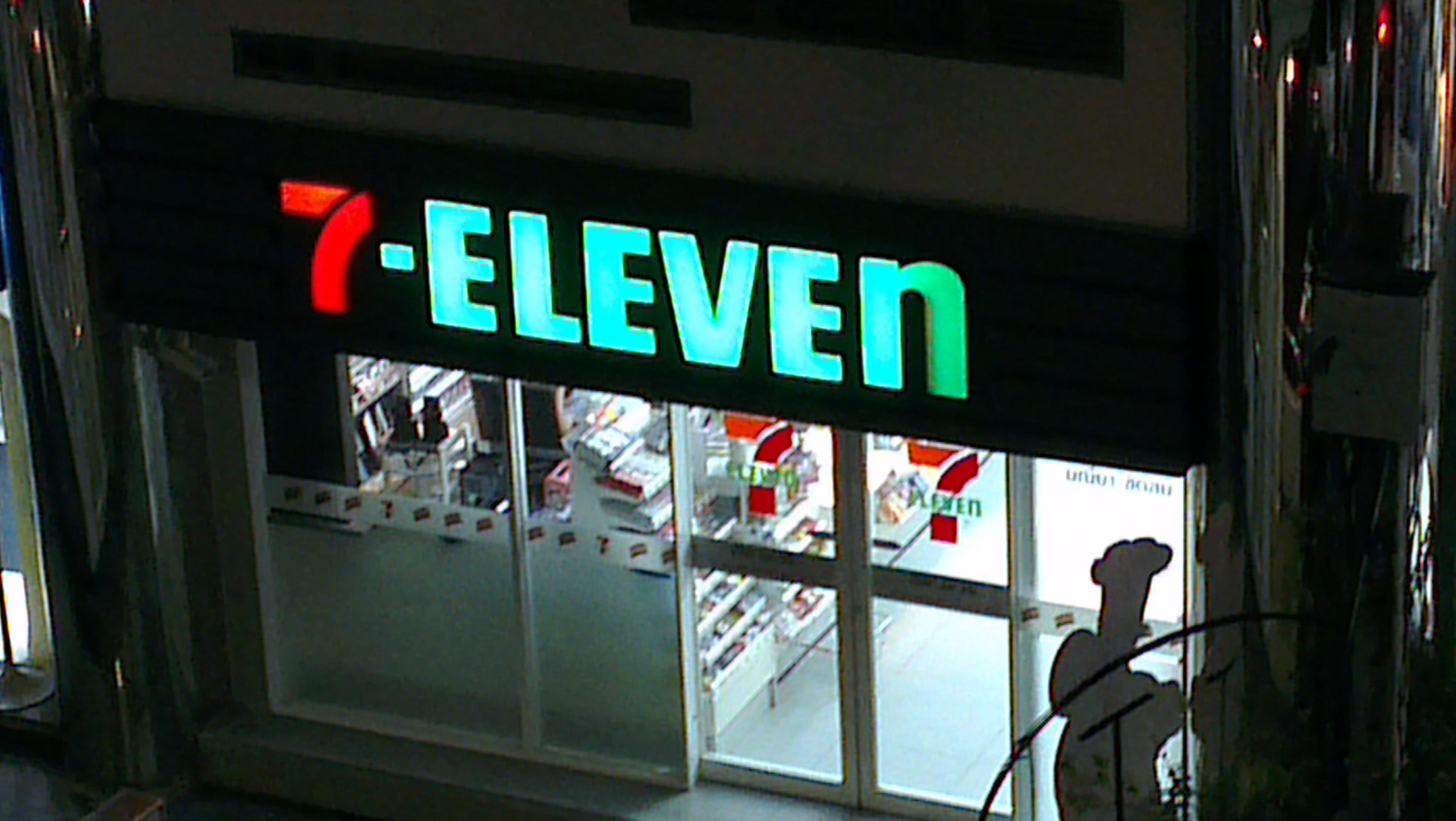 7-eleven empire thailand