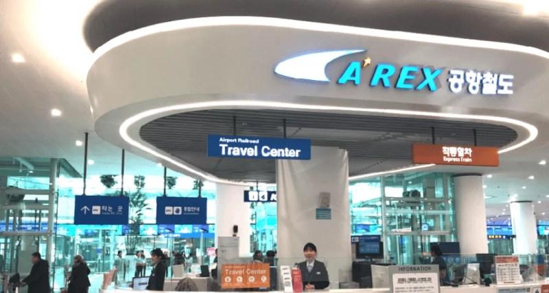 仁川国際空港 第2ターミナルトラベルセンター&A'REX(エーレックス)センター
