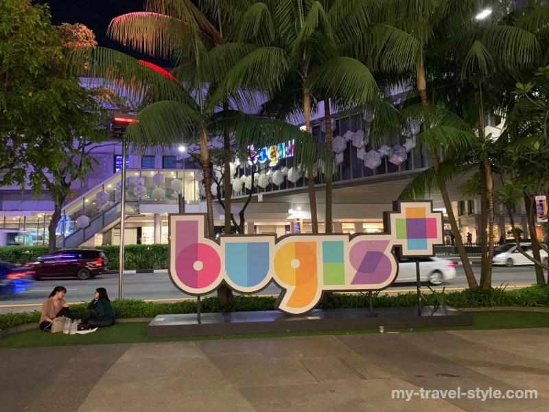 ショッピングモール「Bugis+」にて夕食