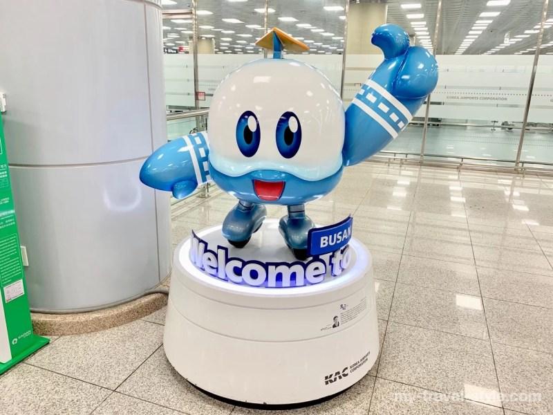 金海国際空港(釜山)に到着