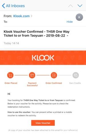 Klookを利用した割引チケットの予約方法・買い方