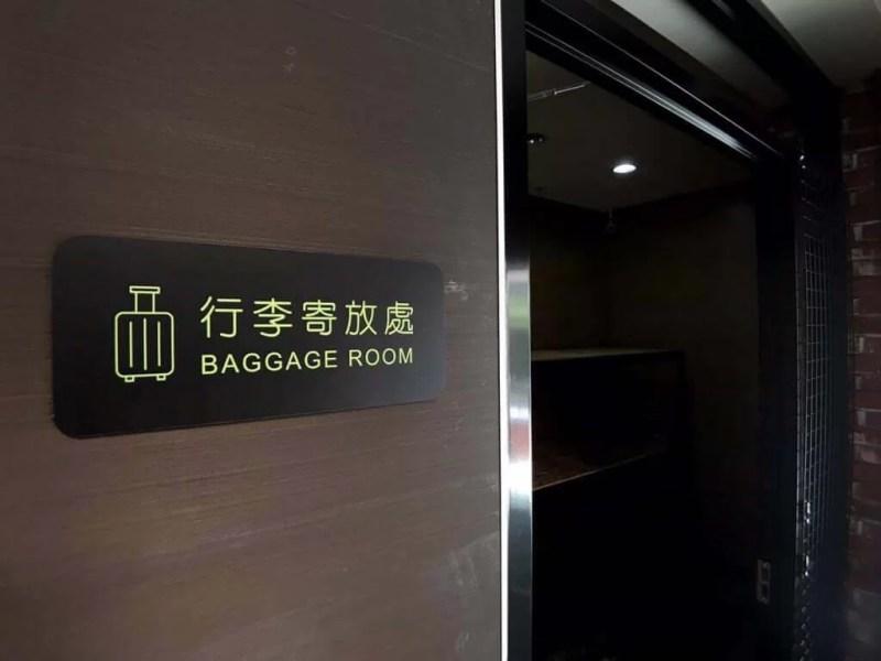 カラーホーム カオシュン(Color home Kaohsiung)