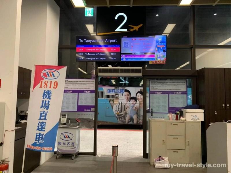 台北市内から桃園国際空港へ国光バス「1819路線」でアクセス
