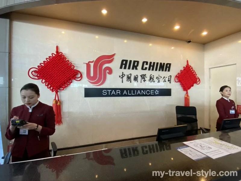 北京国際空港エアチャイナファーストクラスラウンジ