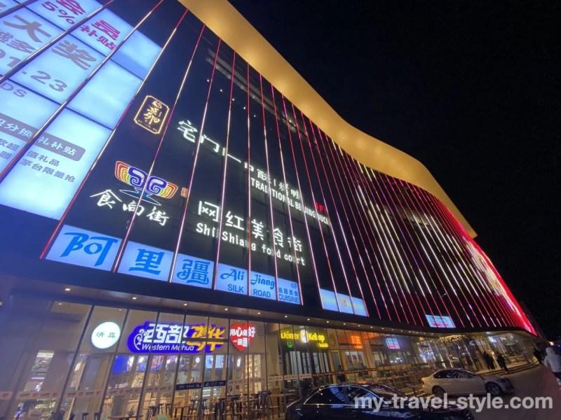 北京 秀水街(シルクストリート)はスーパーコピーが買える偽物市場