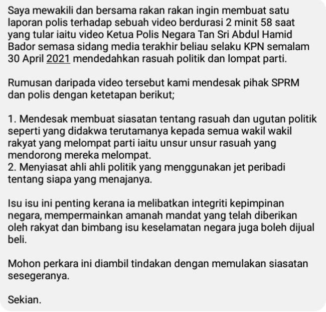 Laporan Polis Dakwaan Ketua Polis Negara