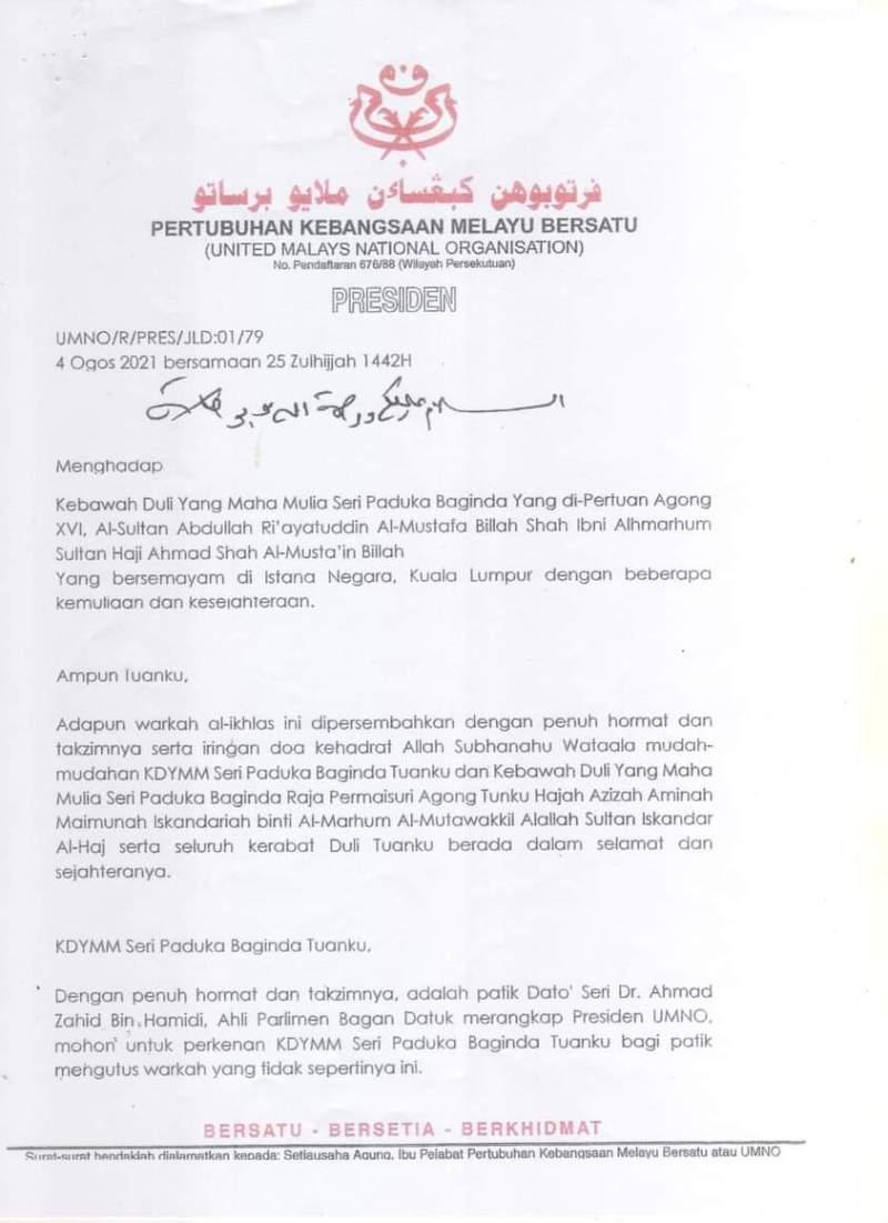 Surat UMNO