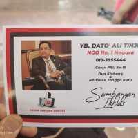 Ali Tinju bertanding Dun Klebang Melaka