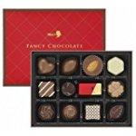 メリーのファンシーチョコレートをバレンタインにもらったら