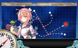 艦これ_2期_二期_6-1_6-1_潜水艦隊、中部海域の哨戒を実施せよ!_005