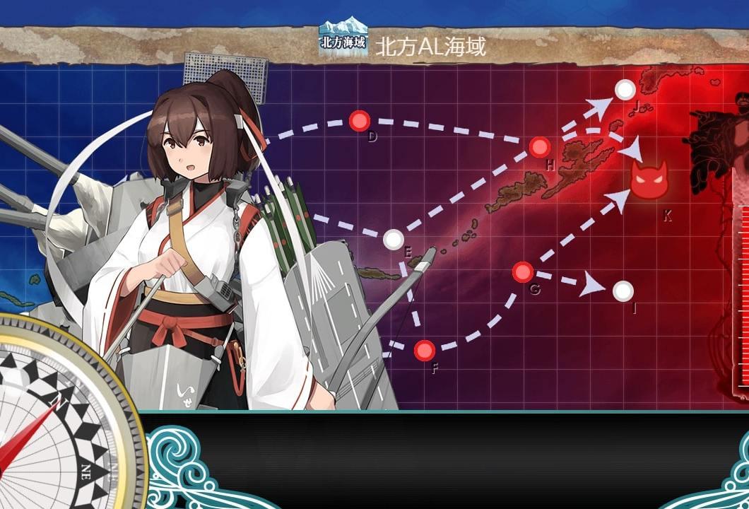 艦これ_出撃_戦闘航空母艦、出撃せよ!_3-5_4-5_6-4_09